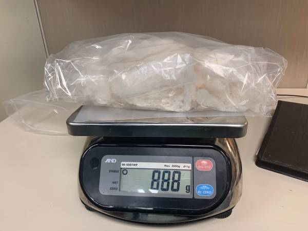 Welfare Check at Sonic Leads to Multiple Drug Trafficking Charges