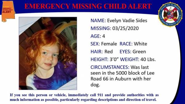 EMERGENCY: Four-year-old girl missing after walking her dog